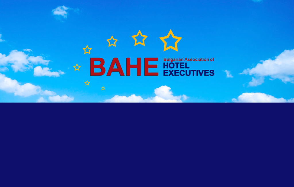 Bulgarian Association of Hotel Executives